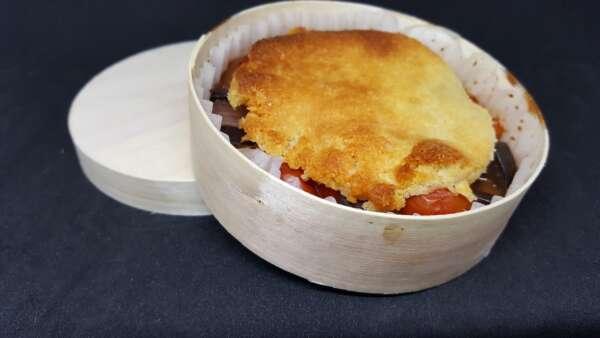 Crumble d_aubergines et tomates au parmesan du traiteur Goodee SQY à Voisins le Bretonneux